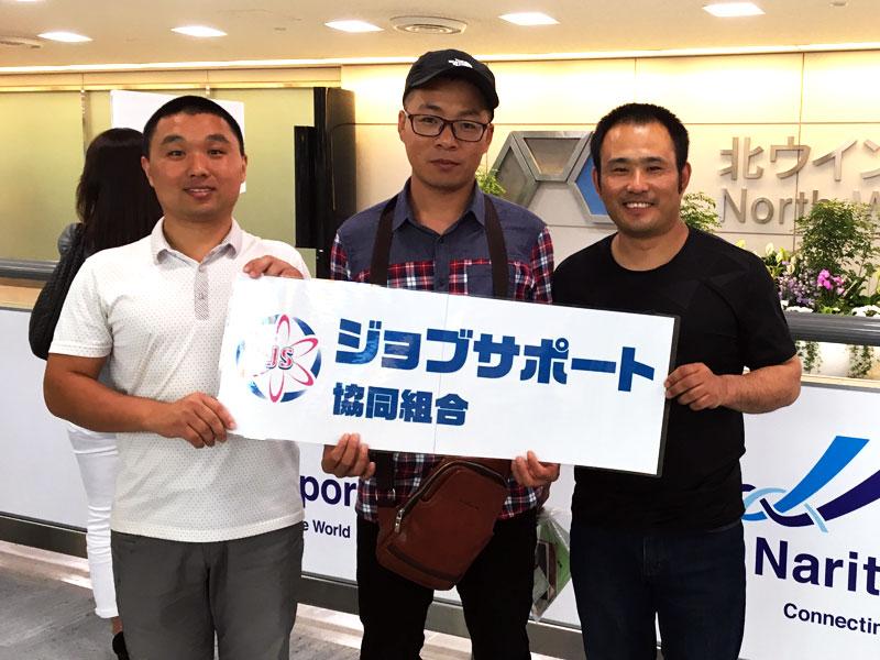 中国から技能実習生が来日しました。